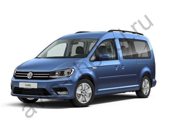 Авточехлы Volkswagen Caddy IV (2015-2021)