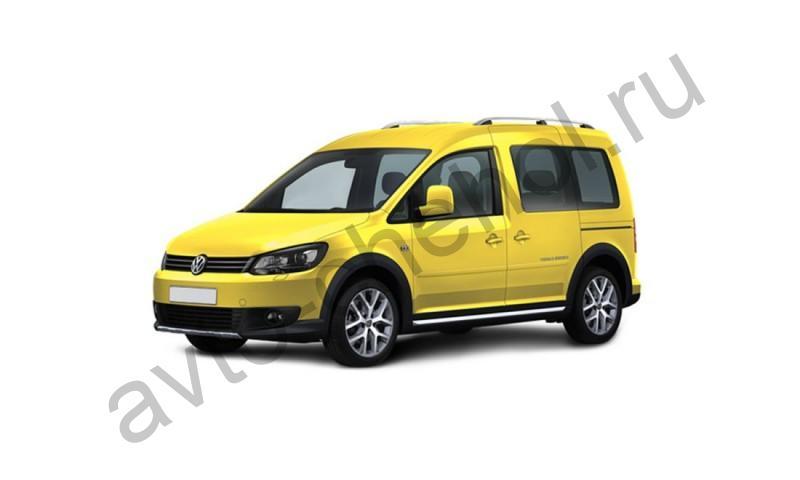 Авточехлы Volkswagen Caddy III 5 мест (2004-2015)