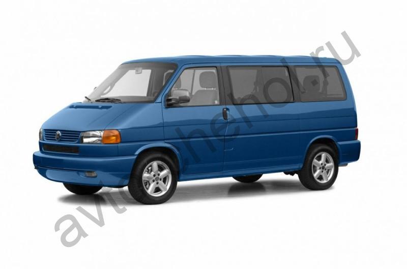 Авточехлы Volkswagen Т-4 Multivan 7 мест (1992-2003)