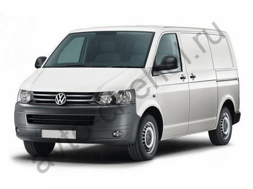 Авточехлы Volkswagen Т-5 Transporter 2 места (2003-2015)